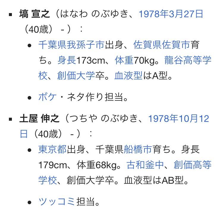 0BFEB0FA-9DE9-4D75-B7A0-0C5ADC725A07