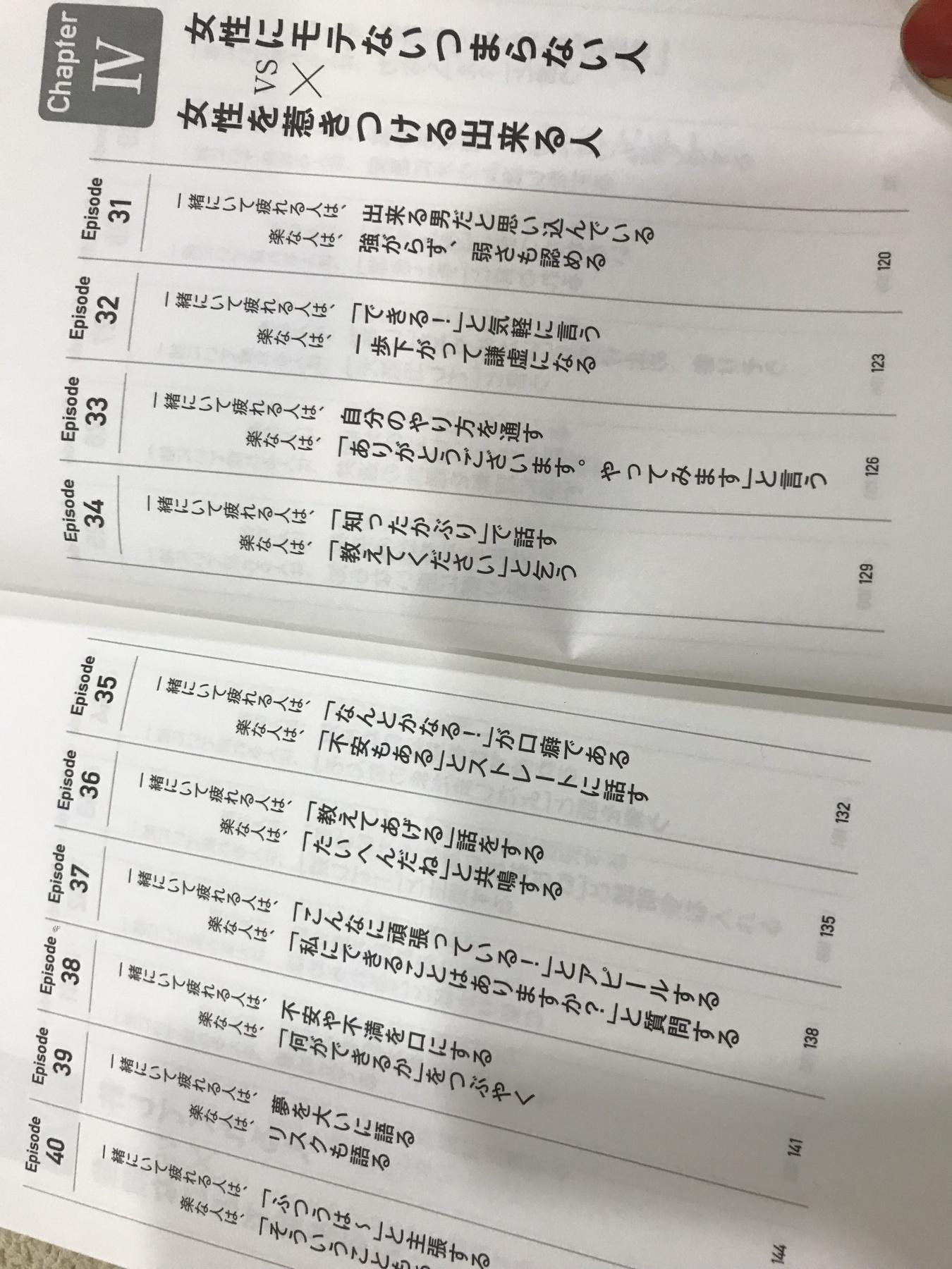 3A3C6C6E-CC35-4B1A-BC1D-816F3A287967