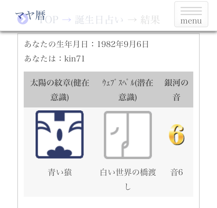 324A9ABA-CD76-4998-86F2-A6A86EEDD4DB