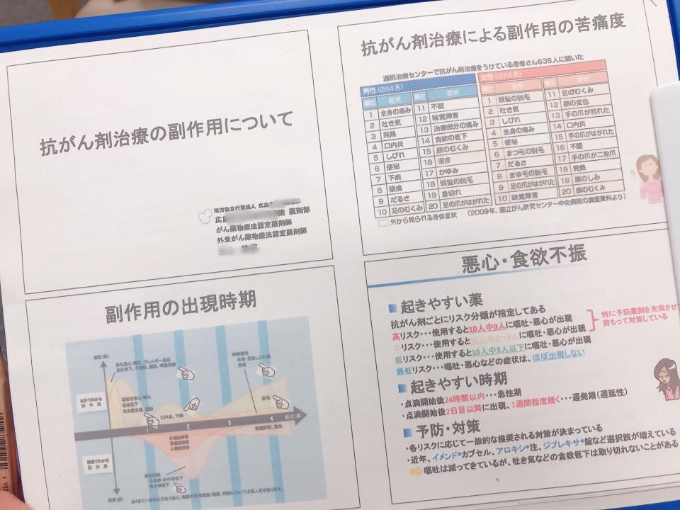 AB48F3DC-9286-41A0-BFC0-8A5EC32042DB