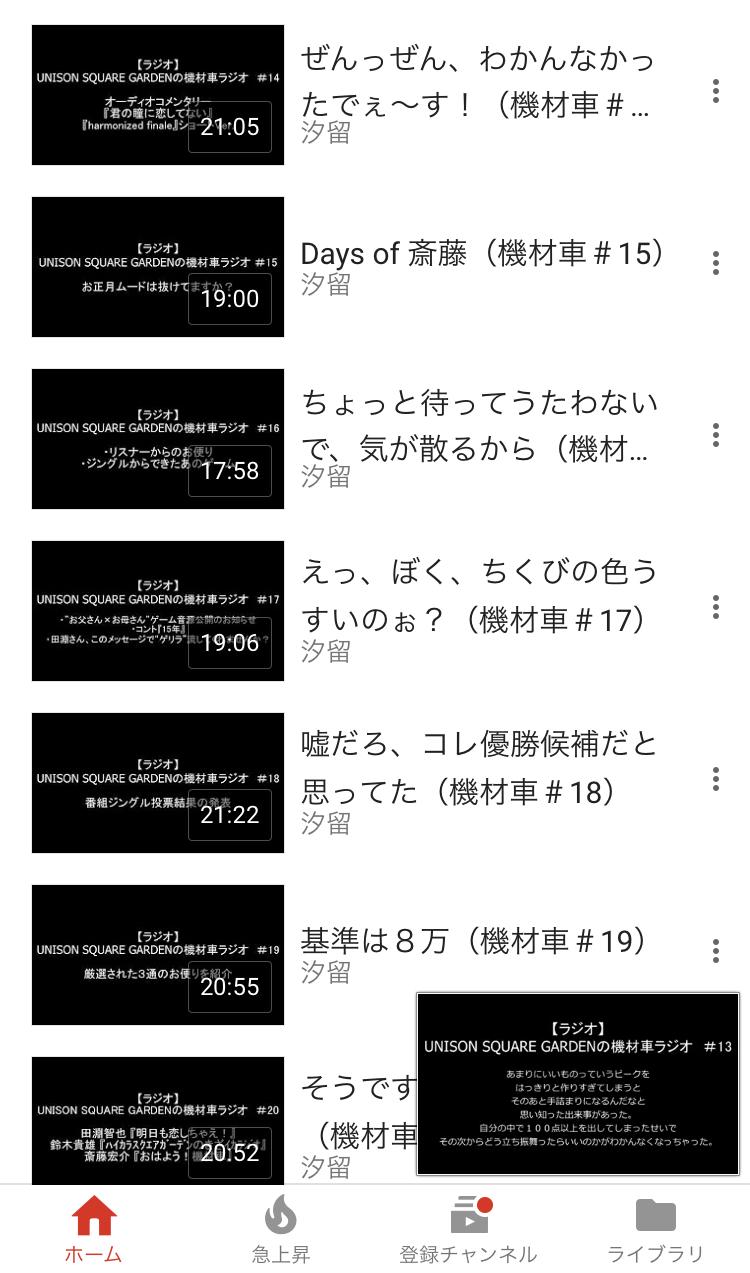 F602A027-7278-41EB-B8A6-752DB08400AC