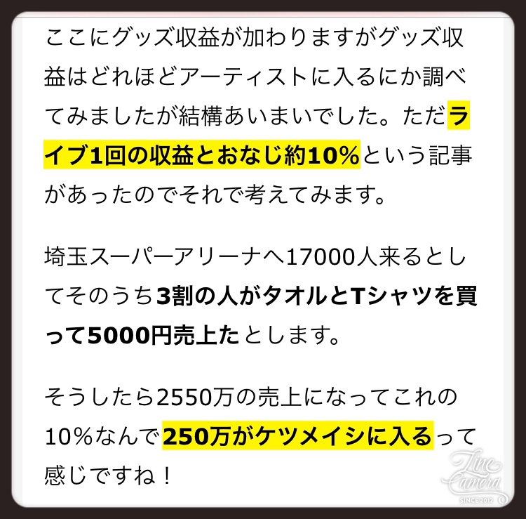 40FD92DF-62D4-4DB6-B2B0-B1B9EF361E06