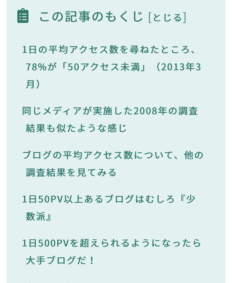 5D5DF9C5-533F-4D03-8BB6-18546B583751