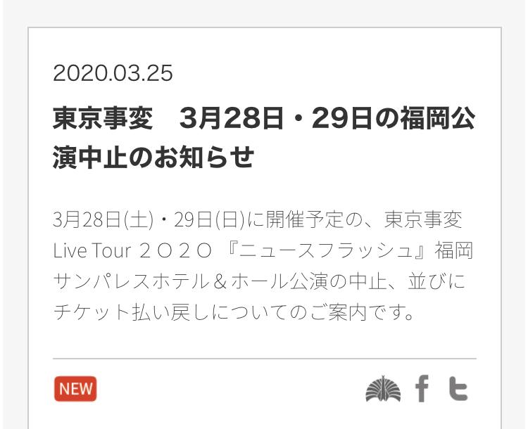 62263A5D-2EB1-4C07-850F-BD7AFB411C11