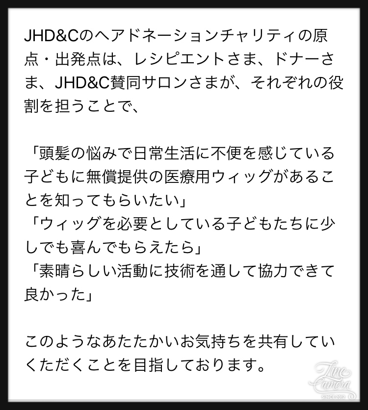 B82D6C10-543B-4767-88D4-A36A14862C17