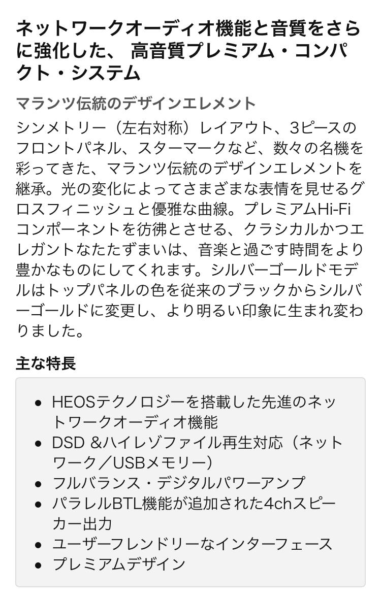 E81FF231-B395-4DF9-AA57-E0E65763C3DF