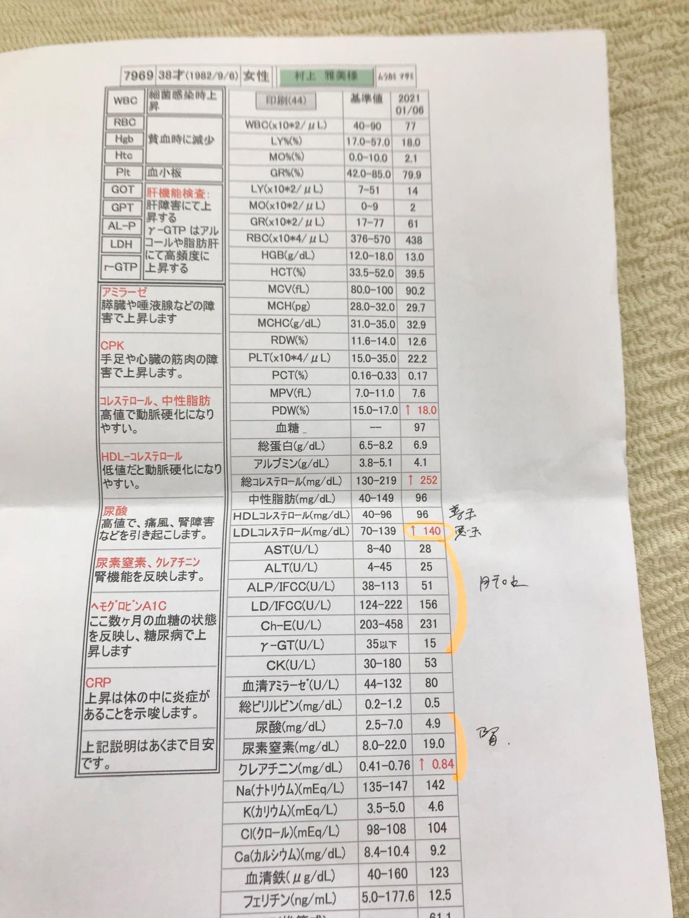 834FF76B-7DCB-461F-AADB-93F4FA1D61D5