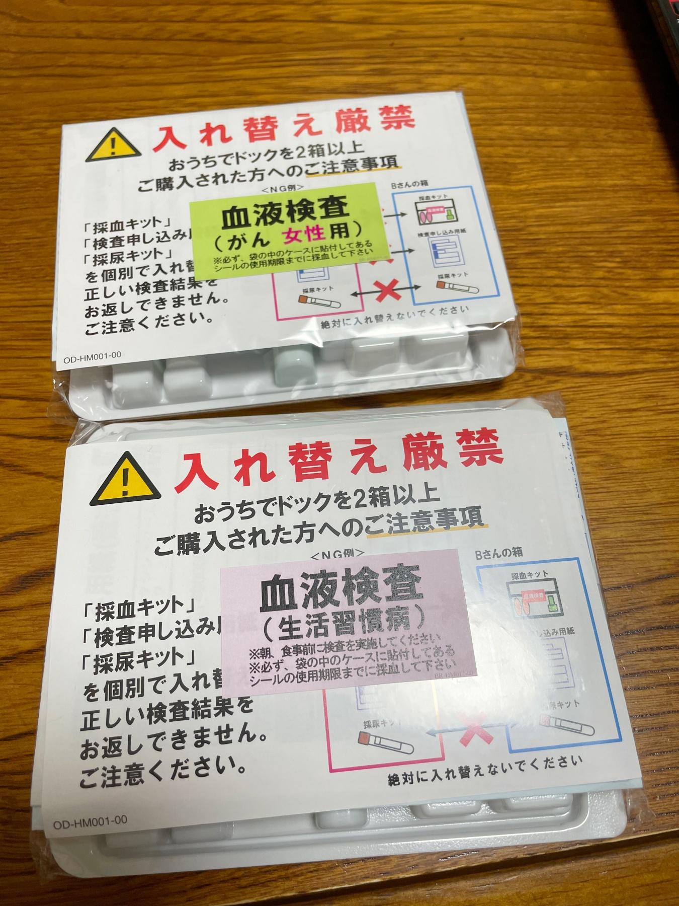 1CD3475F-AB6C-4F39-8BF6-0879943C9B65