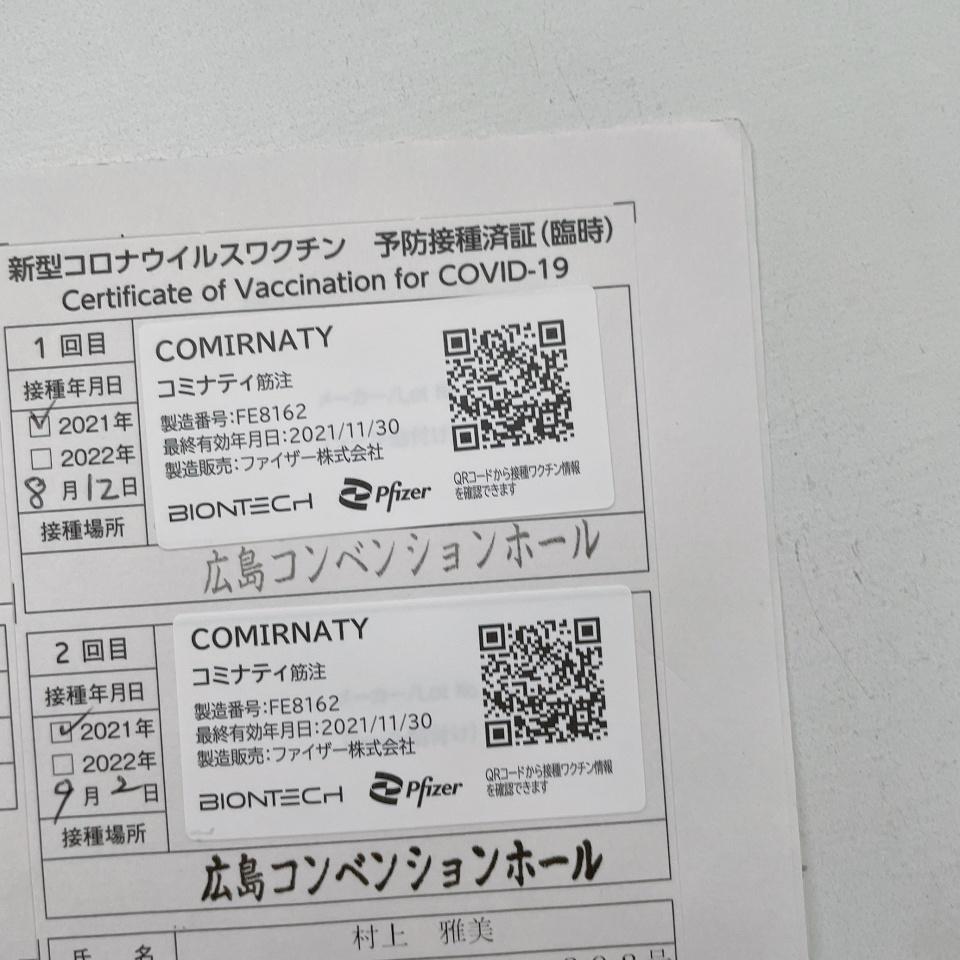 31CCAF29-EC13-40C3-91C9-1AD2A9F7229E