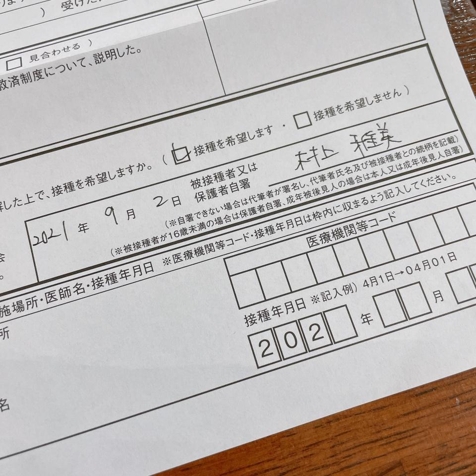7093C792-7BCB-42E4-8692-408FEC9DC783