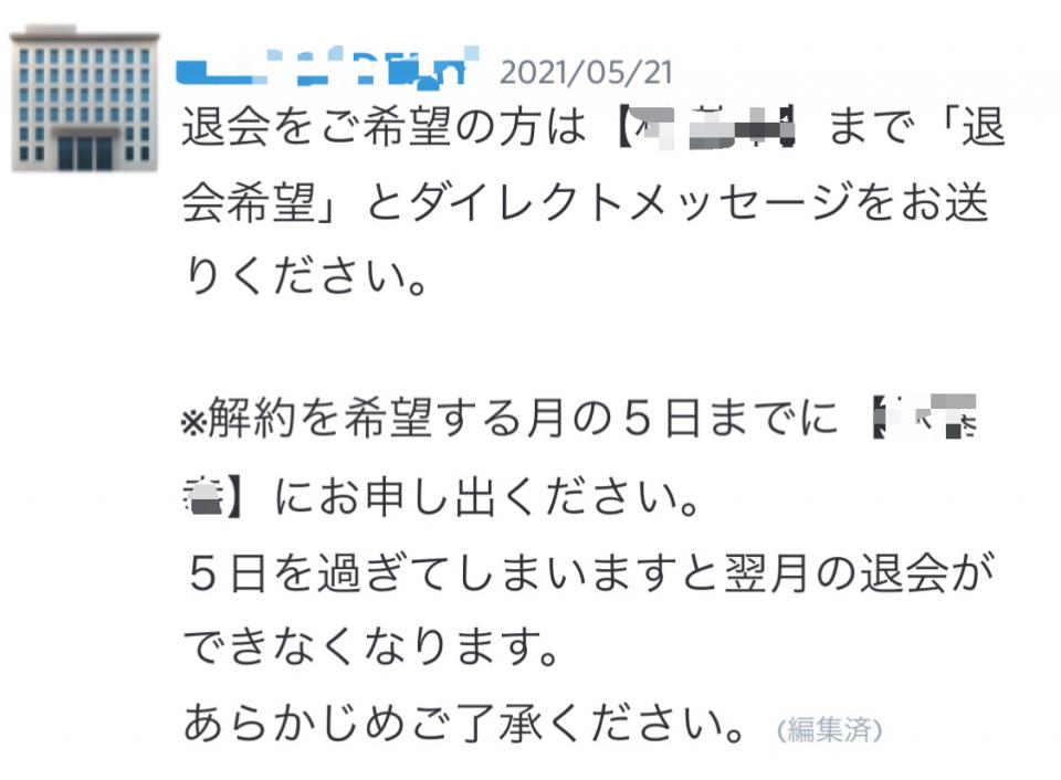 CB26500D-8B9B-4B58-BFD9-22EB4CE77864